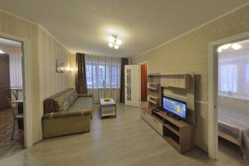 2-комн. квартира, 45 кв.м. на 5 человек, проспект Октября, 47, Ярославль - Фотография 1