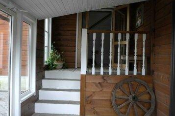Гостевой дом , улица Ленина, 35 на 3 номера - Фотография 3