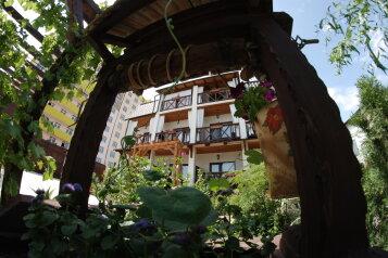 Гостевой дом, Долинный переулок на 10 номеров - Фотография 4