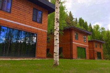 Дом на берегу озера, 120 кв.м. на 14 человек, 5 спален, Лахденпохья, Лахденпохья - Фотография 1
