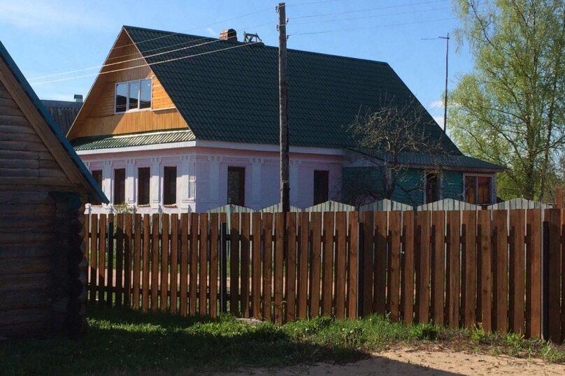 Дом, 230 кв.м. на 6 человек, 4 спальни, Березово, Центральная , 17, Осташков - Фотография 13