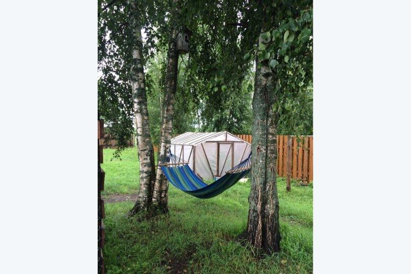 Дом, 230 кв.м. на 6 человек, 4 спальни, Березово, Центральная , 17, Осташков - Фотография 16