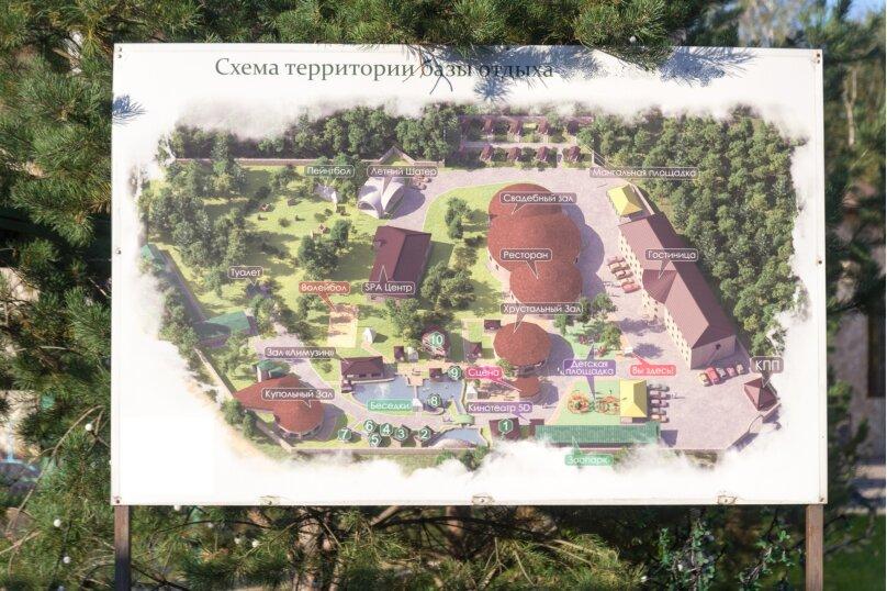 """Гостиница """"Оазис в лесу"""", с. Кузьминское, Каширское шоссе на 48 номеров - Фотография 2"""