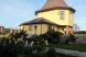 Дом, 40 кв.м. на 3 человека, 1 спальня, Князево, 66, Санкт-Петербург - Фотография 17