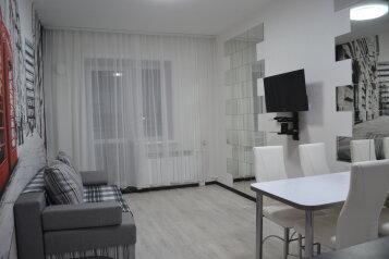 1-комн. квартира, 32 кв.м. на 2 человека, Гоголя, 80, Иркутск - Фотография 1
