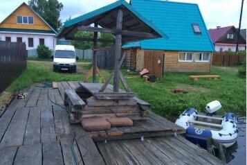 Дом-Баня, 150 кв.м. на 4 человека, Березово, Центральная, Осташков - Фотография 3