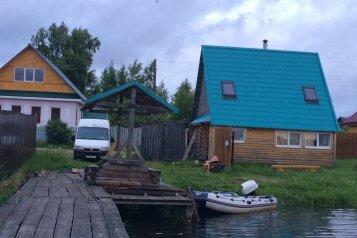 Дом-Баня, 150 кв.м. на 4 человека, Березово, Центральная, 17, Осташков - Фотография 4