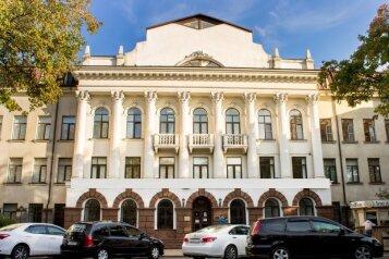Хостел , улица Конституции СССР на 5 номеров - Фотография 1