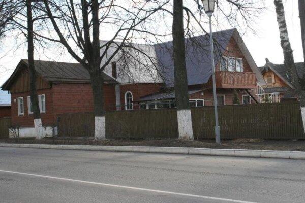 Гостевой дом , улица Ленина, 35 на 3 номера - Фотография 1