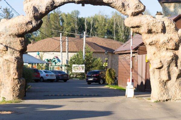 Гостиница, с. Кузьминское, Каширское шоссе на 48 номеров - Фотография 1