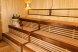 Коттедж с русской баней на дровах и хамамом № 3, Заречная, Химки - Фотография 9