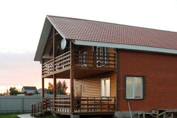Дом в Агро-Пустыне , 128 кв.м. на 20 человек, 5 спален, Цветочная, 5, Рязань - Фотография 1