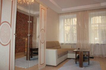 Уютный мини-отель, улица Марата, 76 на 5 номеров - Фотография 1