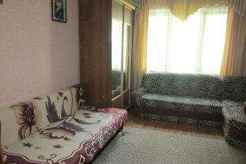 Отдельная комната, улица Газовиков, Небуг - Фотография 1
