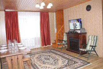 Коттедж, 120 кв.м. на 7 человек, 3 спальни, Ташировское, СНТ Ивушка, Москва - Фотография 4