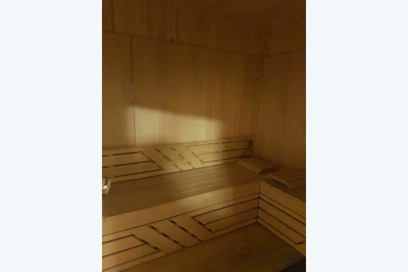 Коттедж, 220 кв.м. на 12 человек, 5 спален, ДНТ Гагаринские дачи, 4, Переславль-Залесский - Фотография 21