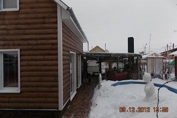 Дом под крышей, 50 кв.м. на 5 человек, улица Козуева, Суздаль - Фотография 2