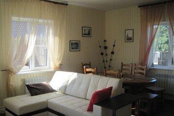 Дом, 90 кв.м. на 10 человек, 3 спальни, дер. Заборки, 33, Осташков - Фотография 1