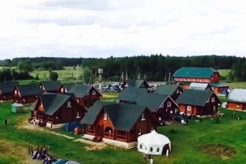 Коттеджи 200 метров, Зубово, база отдыха, Волоколамск - Фотография 7