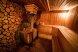База отдыха, Озерки, 1 на 8 номеров - Фотография 12