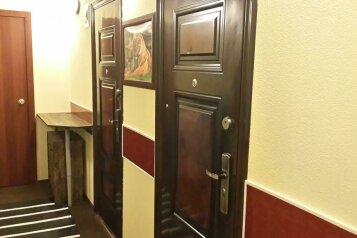 """Мини-отель """"Ларец"""", Пещерка, 42 на 4 номера - Фотография 1"""