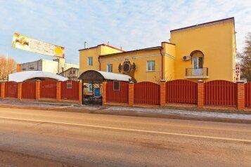 Гостиница, проспект Красных Командиров на 10 номеров - Фотография 1