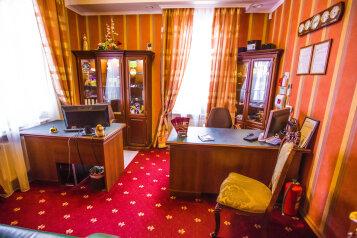 Отель, Неглинская набережная, 13 на 12 номеров - Фотография 3