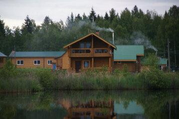 База отдыха, Яшезеро, 1 на 4 номера - Фотография 2