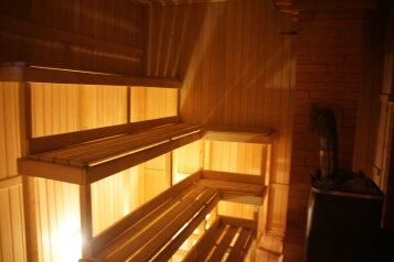 База отдыха, Яшезеро на 4 номера - Фотография 4