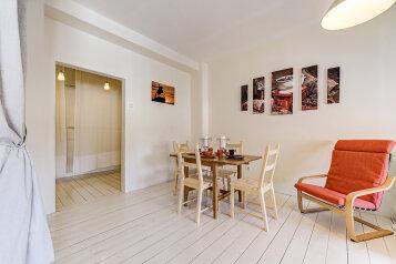 2-комн. квартира, 48 кв.м. на 4 человека, Итальянская улица, Санкт-Петербург - Фотография 1