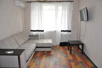 1-комн. квартира, 50 кв.м. на 3 человека, Уральская , Карасунский округ, Краснодар - Фотография 1