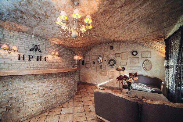 Апарт-отель, проспект Мира, 37 на 10 номеров - Фотография 1