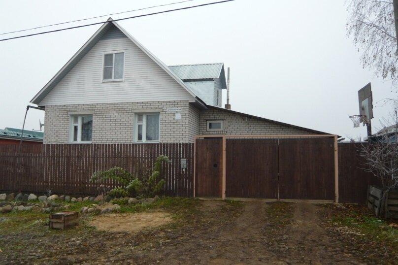 Дом, 150 кв.м. на 16 человек, 5 спален, Восточная улица, 4, Суздаль - Фотография 1