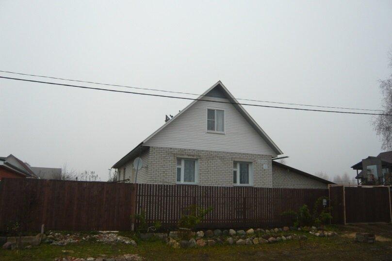 Дом, 150 кв.м. на 16 человек, 5 спален, Восточная улица, 4, Суздаль - Фотография 19