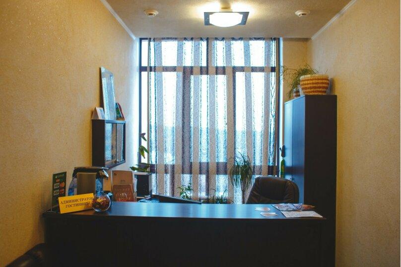 """Мини-отель """"Ла Мезон"""", Алма-Атинская улица, 174 на 10 номеров - Фотография 2"""