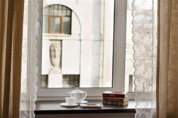 Мини-отель , улица Некрасова на 8 номеров - Фотография 4