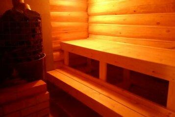 Коттедж, 50 кв.м. на 7 человек, 1 спальня, Лесная, 9, Коробицыно - Фотография 2