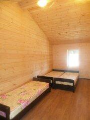 Коттедж, 50 кв.м. на 7 человек, 1 спальня, Лесная, 9, Коробицыно - Фотография 4