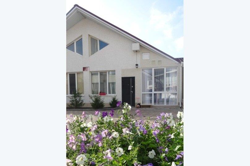 Дом, 56 кв.м. на 7 человек, улица Аллея Дружбы, 14к17, Евпатория - Фотография 15