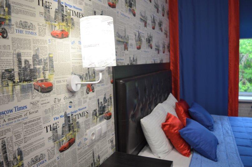 """Гостиница """"Вирджиния"""", Первомайский переулок, 12 на 45 номеров - Фотография 9"""