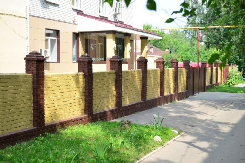 """Гостиница """"Вирджиния"""", Первомайский переулок, 12 на 45 номеров - Фотография 17"""