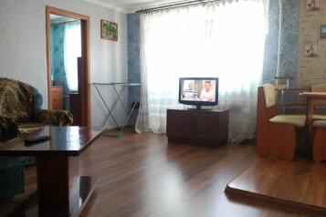 2-комн. квартира, 47 кв.м. на 4 человека, улица Дзержинского, Шерегеш - Фотография 1