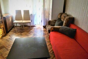 2-комн. квартира, 40 кв.м. на 4 человека, площадь Ленина, Пятигорск - Фотография 3