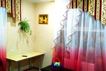 Дом, 150 кв.м. на 10 человек, 3 спальни, Аграрная, Краснодар - Фотография 3
