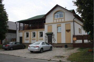 Дом на Новогодние праздники, 300 кв.м. на 20 человек, 10 спален, Покровская улица, 41, Суздаль - Фотография 1