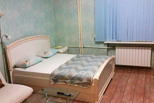 2-комн. квартира, 65 кв.м. на 4 человека
