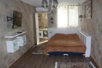 1-комн. квартира, 22 кв.м. на 3 человека, Нагорная улица, 27, Сочи - Фотография 1