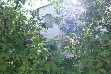 Коттедж , 56 кв.м. на 10 человек, 4 спальни, Планерная, 12, Коктебель - Фотография 2