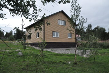 """Гостевой дом """"Белое море"""", 8 марта, 63Б на 4 комнаты - Фотография 1"""