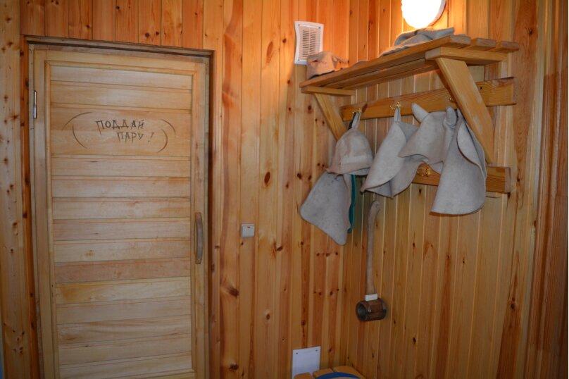 Корпус 2, 50 кв.м. на 4 человека, 2 спальни, Пролетарская улица, 9, Суздаль - Фотография 4